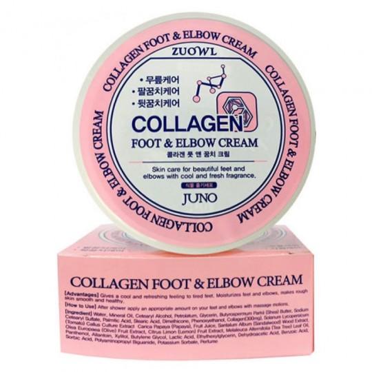 Крем для ног и локтей с коллагеном Juno Foot&Elbow Cream Collagen, 100 мл
