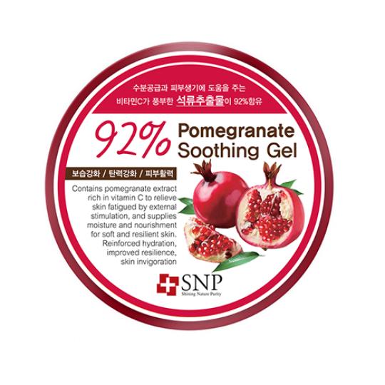 Универсальный успокаивающий гель с экстрактом ГРАНАТА Pomegranate 92% Soothing Gel, 300 гр